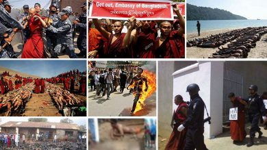 মিয়ানমারে রোহিঙ্গাদের উপর হামলা: কিছু ভুল ছবি ও প্রকৃত তথ্য