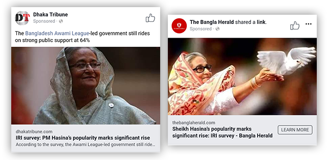 National-Survey-of-Bangladesh-2018-IRI