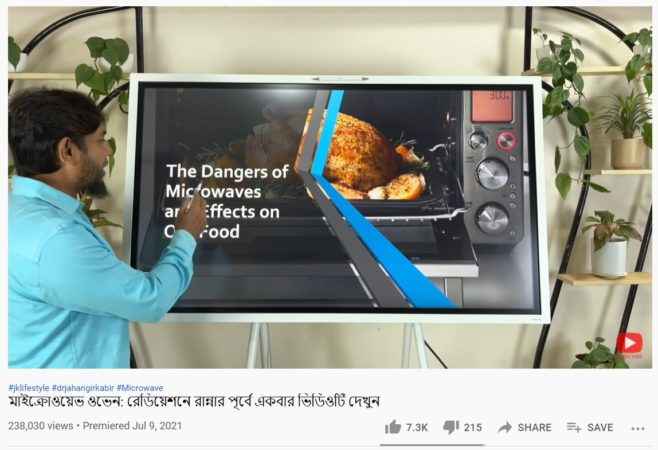 Misinformation video on Microwave Oven publish by Dr. Jahangir Kabir.