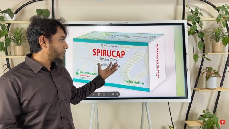 Dr. Jahangir Kabir promotion Medicine by Drug International