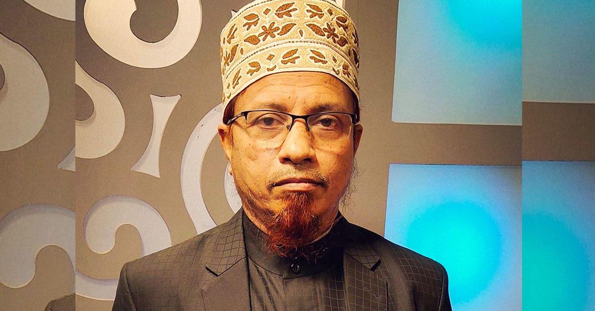 মুফতি কাজী ইব্রাহীম / Mufti Kazi Ibrahim